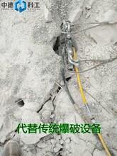 矿山岩石开采设备玉矿开采机械四川遂宁图片