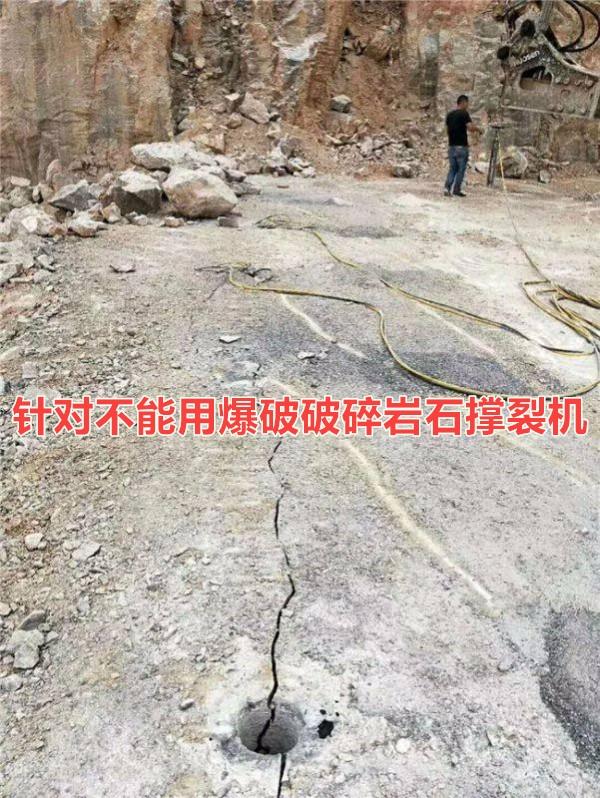花岗岩开采可以代替爆破的破石机械乐清生产厂家