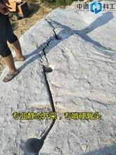各种矿石无炸药静音快速开采使用岩石开裂机--破石头巧妙方法图片