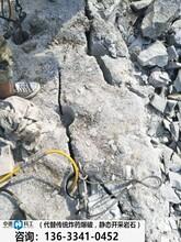 采石场分裂岩石的机械设备破石开采案例图片