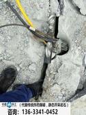 寧德挖機打不動岩石太硬找液壓劈裂棒
