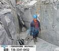 石头太硬炮机打不动的岩石用什么办法环保设备安全开采