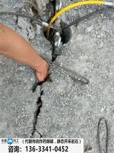硅石矿不放炮开采静态裂石机分分钟开裂石头图片