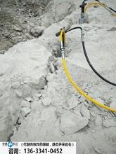 配在挖机上使用破开石块设备开采利润翻倍图片