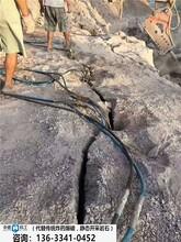 韶關石方開挖不能爆破巖石拆除的設備圖片