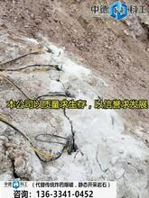 露天开采方解石不准放炮可以替代爆破机械--环保设备安全开采图片