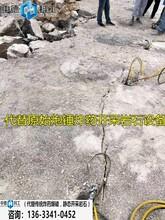 免放炮破拆坚硬石头大型岩石破裂机开裂岩石比较快图片