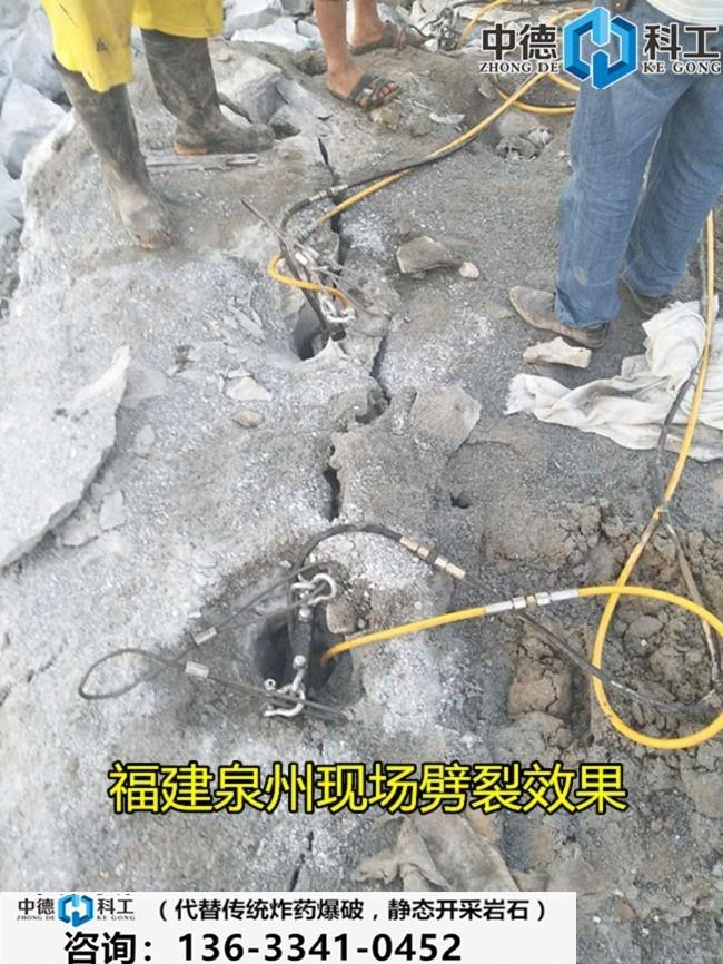 安徽六安工程基建遇到很硬的石头不能爆破怎么拆除
