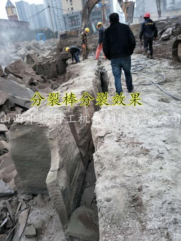 修建地铁开挖深基坑碰到岩石怎么办--生产厂家