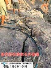 石头太硬炮机打不动的岩石用什么办法降低开采成本