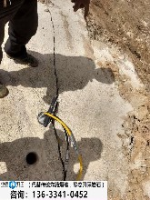 辽源开挖地基岩石拆除液压破裂机械比膨胀剂效率高图片