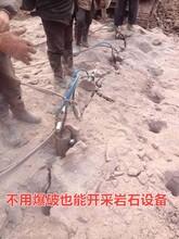 矿山开采无法放炮怎么办省心开采比挖机速度还快图片