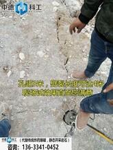 打孔破石头裂石机分分钟开裂石头图片
