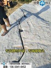 石头开采设备大块巨石分解分裂器--欢迎咨询甘肃白银图片