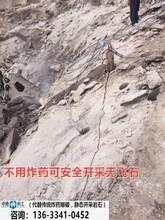 没有炸药爆破有什么好方法可以开采矿石破碎岩石就是厉害图片