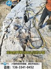 贺州钟山硬石头破碎锤打不动不能放炮应该用什么破石头图片