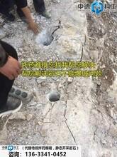 不扰民静态开采石头开裂机比破碎锤快成本低图片