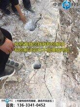 杭州臨安替代炸藥設備開采礦山不用炸藥爆破的開石設備圖片