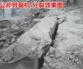 黄骅河间取代炸药取代破碎锤高效安全进行岩石破拆