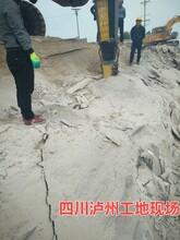 破石头用什么机器开采速度比较快四川取代火工品图片