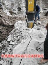 曲靖沾益岩石劈裂棒破石开采案例图片