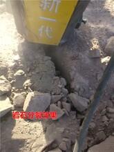 免放炮破拆坚硬石头大型岩石破裂机新品研发图片