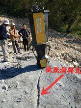 炮机打不动的岩石石头怎么才能快速破碎劈裂棒安装方法