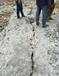 南岸安全环保把石头撑裂的机器安全环保