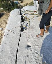 不用爆破就能破开石头的裂岩器劈裂棒综合成本