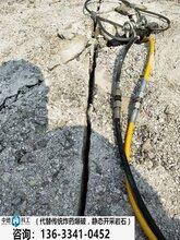 有什么设备可以替代传统炸药爆破岩石劈裂棒质保一年