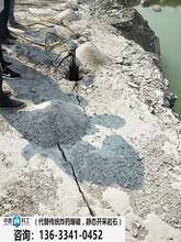 衢州龍游150劈裂棒比膨脹劑效率高圖片