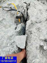 汕尾开挖基坑代替放炮凿岩开石机一劈裂棒怎么施工图片