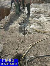 土石方工程快速破碎硬石头设备一劈裂棒实不实用图片
