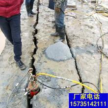 土石方用什么机械破石头效果好一劈裂棒操作流程图片
