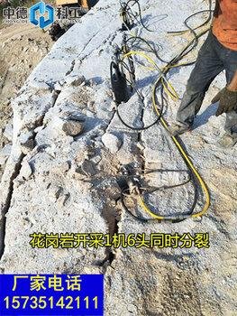 海阳开除岩石开裂山石的岩石开采设备一破碎岩石机器