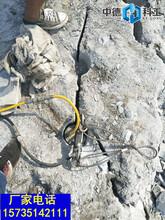 石泉楼房地基开挖坚硬岩石头破裂器一劈裂棒代替放炮图片