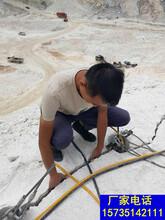 挖地基石头太硬怎么静态破石一劈裂棒破石方法图片