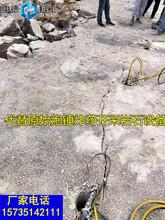 除了爆破还能怎么快速开采石头开裂岩石比较快图片