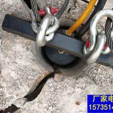 江都矿山开采石头太硬不能放炮怎么办一劈裂棒破石方法图片