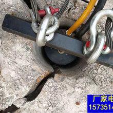 騰沖采石場代替鉤機開采巖石的機器一劈裂棒性價比高圖片