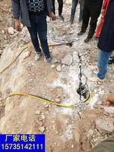 南江市内开挖地基不用放炮破拆岩石机械图片