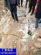 恩平市政建设硬石头液压分裂机一分分钟开裂石头