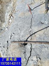 西充拆房子挖基础开石头静态开石器一破碎岩石机器图片