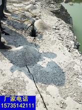 坚硬的岩石静态分裂设备开采岩石设备一劈裂棒现场视频图片
