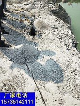 榮昌建筑房屋施工破石頭劈裂石頭機器一降低開采成本圖片
