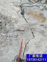 苍梧公路改建破石头用什么设备施工快一劈裂棒现场视频图片