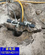 瑞丽基坑作业不能放炮怎么拆石头一破石头效率快图片