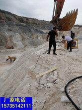 廊坊露天岩石矿山开采大型液压岩石劈裂机-日产三千方