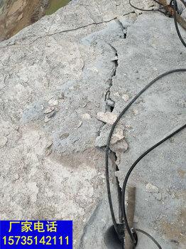 华坪打硬石头炮击产量低液压劈石器一岩石破碎的工具