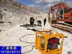 邵武不产生震动的破石器大型岩石液压劈裂机一劈裂棒环保开采